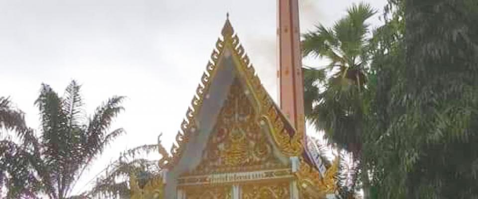 Auf einer thailändischen Beerdigung