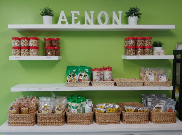Unser Besuch in Aenon